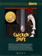Logo Emulateurs CHICKEN SHIFT