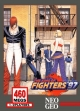 Logo Emulateurs THE KING OF FIGHTERS '97