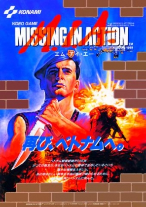 M.I.A. - MISSING IN ACTION [JAPAN] (CLONE) image