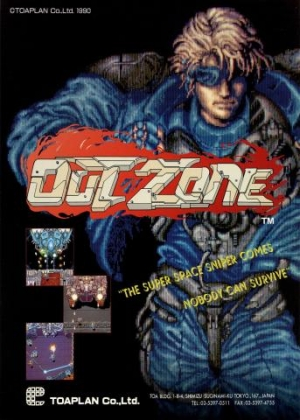 OUT ZONE image