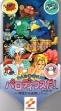 Logo Emulateurs PARODIUS DA! [JAPAN] (CLONE)