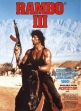 Логотип Emulators RAMBO III [USA] (CLONE)
