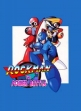 Logo Emulateurs ROCKMAN: THE POWER BATTLE [JAPAN] (CLONE)