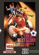 Logo Emulateurs SUPER SIDEKICKS 3 - THE NEXT GLORY