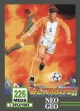 Logo Emulateurs THE ULTIMATE 11: SNK FOOTBALL CHAMPIONSHIP