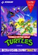 Logo Emulateurs TEENAGE MUTANT NINJA TURTLES [UNITED KINGDOM] (CLONE)