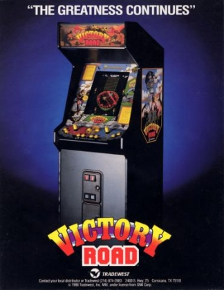 VICTORY ROAD image