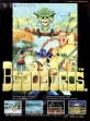 logo Emulators BLOOD BROS. (CLONE)