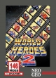 Logo Emulateurs WORLD HEROES 2
