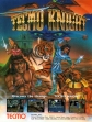 Logo Emulateurs TECMO KNIGHT