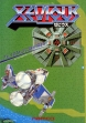 Logo Emulateurs XEVIOUS (CLONE)
