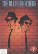 logo Emuladores THE BLUES BROTHERS