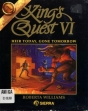 logo Emulators KING'S QUEST VI : HEIR TODAY, GONE TOMORROW