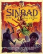 logo Emuladores SINBAD AND THE THRONE OF THE FALCON