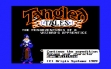 logo Emulators Tangled Tales